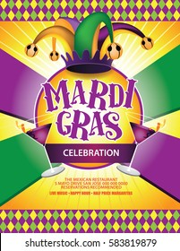 Mardi Gras poster design. Marketing, advertising or invitation template with copy space for your holiday celebration at a bar, restaurant, nightclub or other venue. EPS 10 vector.