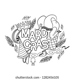 Mardi Gras or Shrove Tuesday. Carnival mask and hats, jester's hat, crowns, fleur de lis, feathers and ribbons. Vector illustration. Coloring page for adult coloring book.