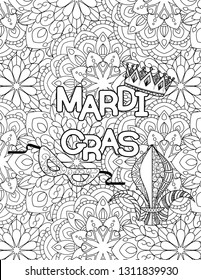 Mardi Gras or Shrove Tuesday. Carnival mask and hats, crowns, fleur de lis. Vector illustration. Coloring page for adult coloring book.