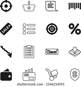 market vector icon set such as: accuracy, deliver, blank, expand, security, tag, advantage, donation, send, crash, ribbon, perfect, protect, dropdown, secure, chart, pack, postage, accurate, circle