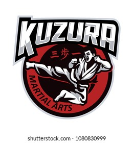 Martial Art Club Logo : Layered Vector Illustration - Easy to Edit the Name
