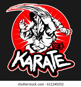 martial arts, karate powerful male fighter character super high jump kick movement on black and white color in red background for martial arts logo design. ( translation in the japan word means Karate)