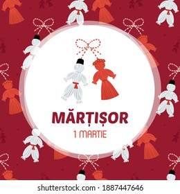 Martisor trinket vector card, illustration. March 1st holiday of spring in Romania and Moldova.
