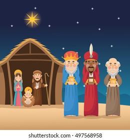Mary joseph jesus and wise men design