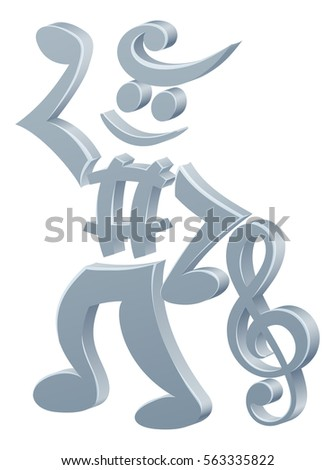 Mascot Character Made Musical Notes Music Stock Vector Royalty Free