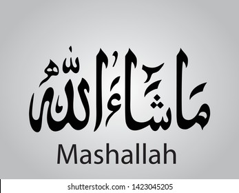 Mashallah, also Masha'Allah, Ma shaa Allah, is an Arabic phrase used to express appreciation,