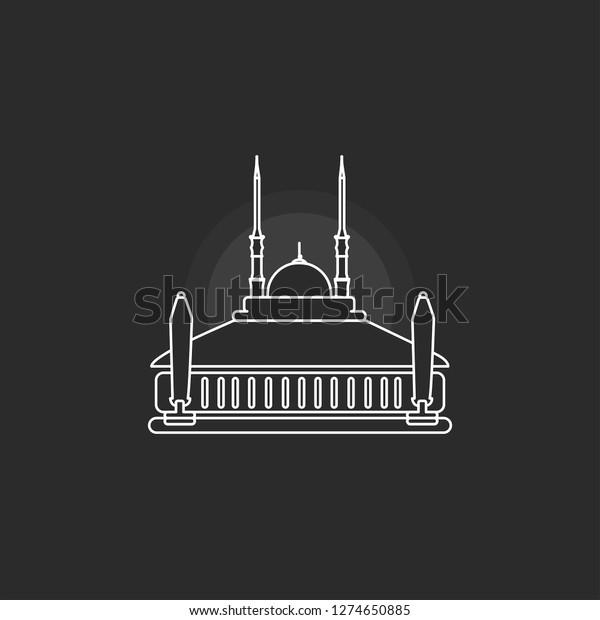 Masjid Agung Icon City Semarang Indonesia Stock Vector Royalty