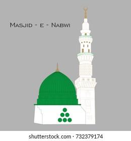 Masjid e nabwi vector illustration