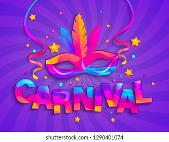 Mask with feathers for carnival festive on sunburst background. Traditional masque for carnaval, fesival,masquerade,parade.Template for design invitation card,flyer poster,banners. Vector illustration