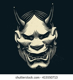 Mask of Hannya. Demon mask. Vector isolated.