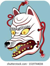 Mask of Japanese theater noh kitsune fox werewolf. For decoration, theater, corporate identity, postcard, souvenir.