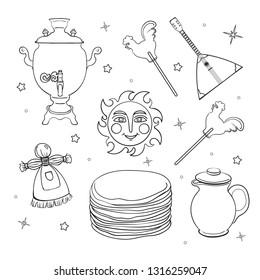 Maslenitsa line set - slavic holiday carnival. Pancakes with filling, clay jug, slavic sun, balalaika, candy cockerel and red samovar.