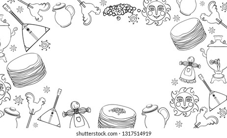 Maslenitsa line set - slavic holiday carnival. Pancakes, jug, slavic sun, balalaika, candy cockerel and samovar.