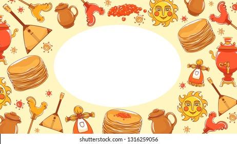 Maslenitsa set - slavic holiday carnival. Pancakes with filling, clay jug, slavic sun, balalaika, candy cockerel and samovar.