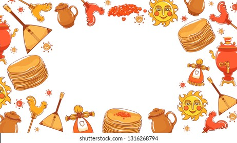 Maslenitsa set - slavic holiday carnival. Pancakes with filling, clay jug, slavic sun, balalaika, candy cockerel and red samovar.