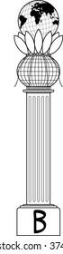 Masonic symbol - Boaz column