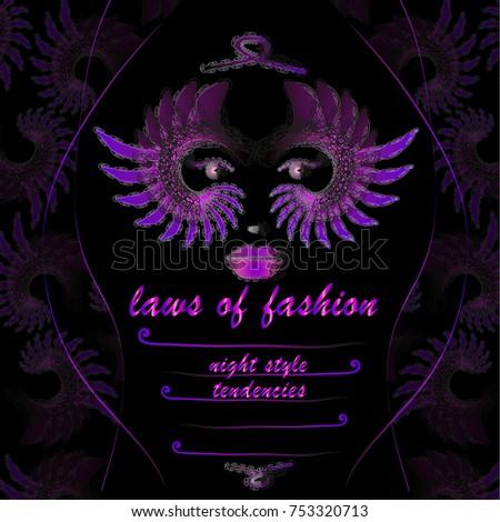 Masquerade Party Invitation Poster Retro Style Stock Vector Royalty