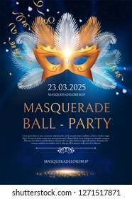Masquerafe Flyer Template with Gold Carnival Mask. vector illustration