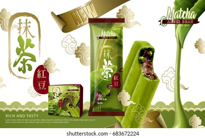 Matcha azuki bean ice cream bar with red bean paste filling in 3d illustration, matcha and red bean in chinese word on the left side and package