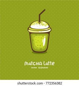 Matcha latte vector illustration. Yummy milkshake. Design for menu and logo. Japanese summer drink.