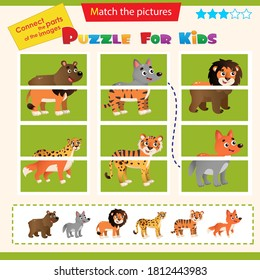 Matching game for children. Puzzle for kids. Match the right parts of the images. Wild animals. Bear, Wolf, Lion, Tiger, Cheetah, Fox.