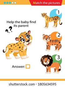 Matching game, education game for children. Puzzle for kids. Match the right object. Help the little cheetah find its parent.