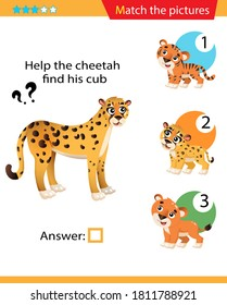 Matching game, education game for children. Puzzle for kids. Match the right object. Help the cheetah find his cub.