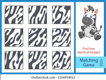 Matching game. Find two identical images zebra patterns. Seek similar animals texture. Worksheet with children funny riddle. Kids game and activity page. Vector illustration.