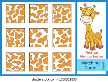 Matching game. Find two identical images giraffe patterns. Seek similar animals texture. Worksheet with children funny riddle. Kids game and activity page. Vector illustration.