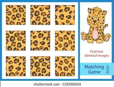 Matching game. Find two identical images leopard patterns. Seek similar animals texture. Worksheet with children funny riddle. Kids game and activity page. Vector illustration.