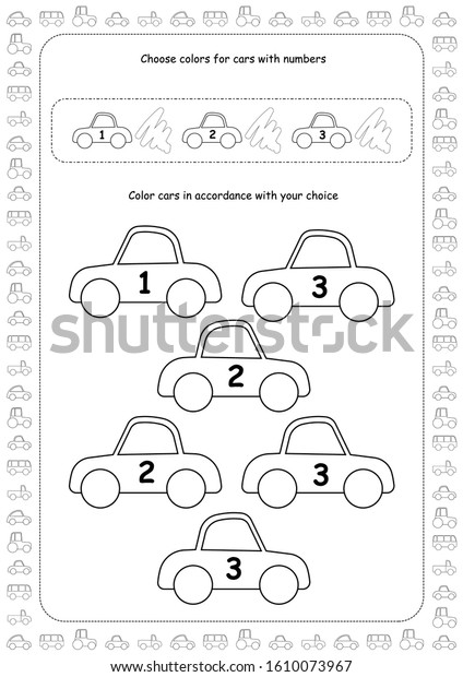 Math Logic Worksheets Kids Number Recognition Stock Vector (Royalty Free)  1610073967