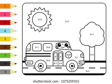 mathematical coloring page kids kawaii 260nw
