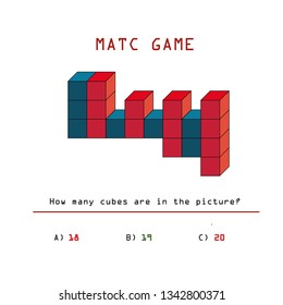 Mathematical logic game for preschool and school age children. How many cubes in the picture