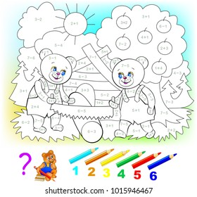 Mathematical worksheet for young children on addition and subtraction. Need to solve examples and paint the picture in relevant colors. Developing skills for counting. Vector image.