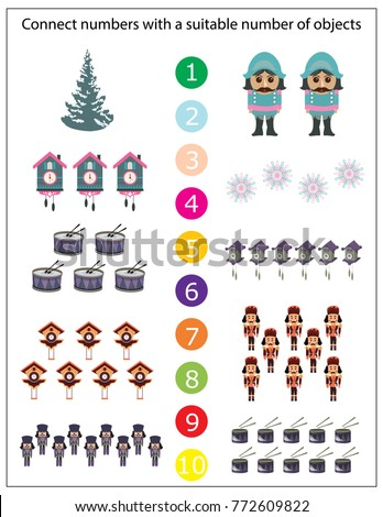 Mathematics Kindergarten Worksheet Kids Printable Game Stock Vector