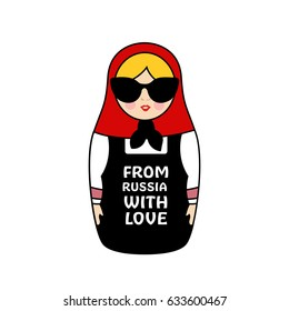 Matreshka Russian doll vector illustration icon modern design. From Russia with love