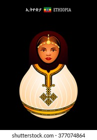 Matryoshkas of the World: Ethiopian girl in habesha kemis dress. ear a flag is an official country name written in English and Ethiopian.