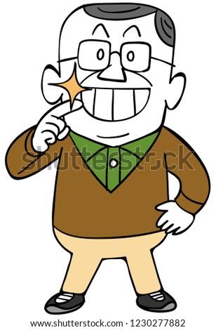 Mature Man Who Boasts Beautiful Teeth Stock Vector (Royalty Free ...