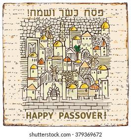 Matza bread for passover celebration.With hebrew text - Happy Passover!