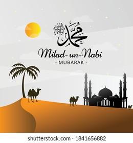 "Maulid Islam Arabic Al-Nabi al-Sharif ""greeting card for the birth of the Prophet Muhammad SAW"". Vector Illustration"