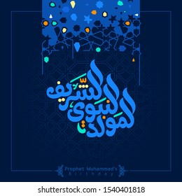 Mawlid al Nabi arabic calligraphy with geometric pattern for banner background - Translation of text : Prophet Muhammad's Birthday