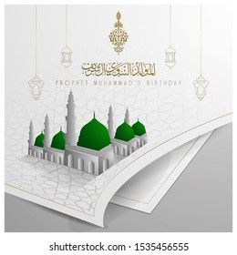 Mawlid Al Nabi Greeting art paper vector design with beautiful madina mosque, crescent and arabic calligraphy. translation of text : Prophet Muhammad's Birthday