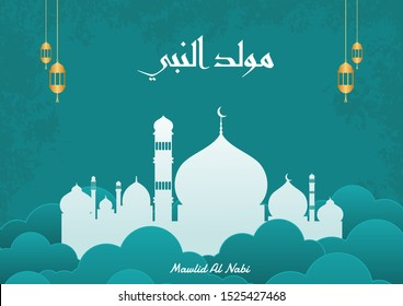 "Mawlid al nabi greeting card, invitation, isllamic background. Transleted text ""mohammed birthday"". arabic calligraphy vector illustration"