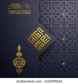 Mawlid Al Nabi Greeting card background vector design with geometric morrocan pattern, crescent  and glowing gold arabic calligraphy. translation of text : Prophet Muhammad's Birthday