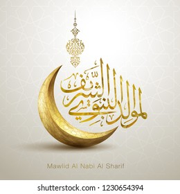 Mawlid al nabi islamic greeting arabic calligraphy with gold crescent and morocco geometric pattern vector illustration