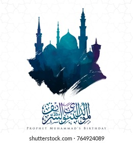 Mawlid al Nabi islamic greeting banner background with nabawi mosque silhouette on ink brush illustration