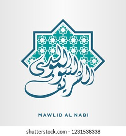 Mawlid Al Nabi islamic typography with a star decoration in green and blue color
