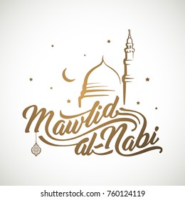Mawlid al nabi lettering with nabawi mosque sketch