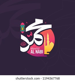 Mawlid Al Nabi Muhammad translation Arabic- Prophet Muhammad's birthday in Arabic Calligraphy style. Vector Illustration
