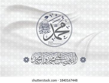 Mawlid Al Nabi Muhammad translation Arabic- Prophet Muhammad's birthday in Arabic Calligraphy style. Vector Illustration